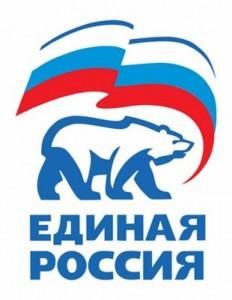 «Единая Россия»: консультационный прием граждан