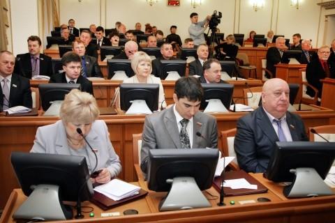 В его работе принял участие член Совета Федераций ФС РФ от Курганской...