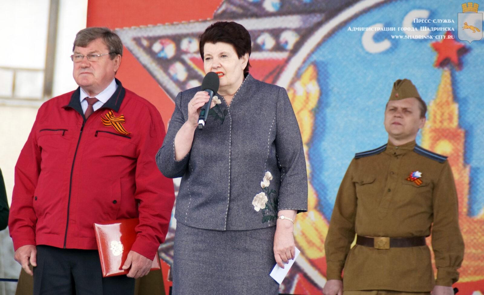 новикова людмила николаевна шадринск биография