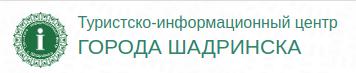 ТИЦ города Шадринска